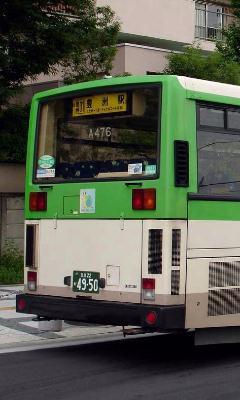 Nissan Of Mobile >> バス車両写真